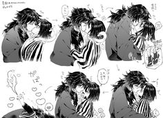 Doujinshi , ảnh Kimetsu no yaiba Anime Chibi, Manga Anime, Anime Art, Anime Love Couple, Cute Anime Couples, Demon Slayer, Slayer Anime, Gogeta And Vegito, Naruto Gaara