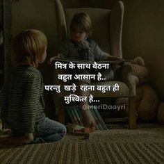 New Quotes Good Morning Love Guys 70 Ideas Friend Quotes, New Quotes, Words Quotes, Funny Quotes, Qoutes, Sayings, Good Morning Love, Good Morning Quotes, Dosti Quotes In Hindi