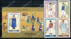 2001 li KR1070 north Korea for the national costume of 4 + M new 1202