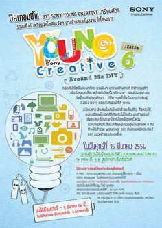 """โซนี่กระตุ้นเยาวชนสร้างสรรค์ผลงาน DIY จากสิ่งของเหลือใช้ เพื่อปลูกสำนึกรักษ์สิ่งแวดล้อมในกิจกรรม """"Young Creative By Sony Season 6"""" Diy Workshop, Bullet Journal, Creative, Poster, Juice, Movie Posters"""