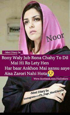 Bilkul sae kaha .... Main b kabi kabhar dil main bhttt roti hoon :)