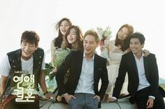 Sinopsis marriage not dating ep 16