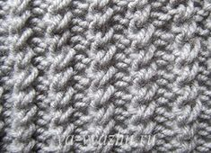 """""""Фигурная резинка"""", односторонняя Cable Knitting, Knitting Videos, Knitting Stitches, Two Color Knitting Patterns, Knitting Designs, Stitch Patterns, Knitted Hats, Crochet Hats, Booties Crochet"""