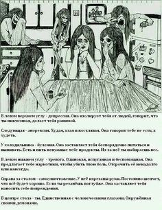#anoreksia #bulimia #depression #alarm #self-destruction #анорексия #булимия #депрессия #тревога #самоуничтожение