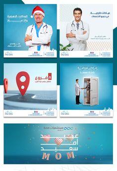 Campaign Ideas, Social Media Design, Art Direction, Adobe Illustrator, Diabetes, Dental, Behance, Photoshop, Branding