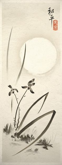 Iris And Wild Grass Asian Art Print by TigerHouseArt on Etsy