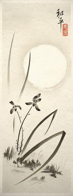 Iris And Wild Grass Asian Art Print. $14.75, via Etsy.