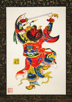 Chinese Design, Chinese Art, China Image, Chinese Mythology, Taoism, Chinese Culture, Chinese Painting, Traditional Chinese, Rice Paper