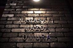 (1) 長崎マツダ(@nagasaki_mazda)さん | Twitter