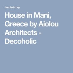 House in Mani, Greece by Aiolou Architects - Decoholic