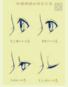 How to draw eyes in profile for anime manga faces. Drawing eyes in profile on anime female faces. #Femalefaces #mangadrawing