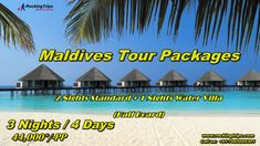 Best Online Travel Company In India Maldives Packages, Maldives Tour Package, Best Honeymoon Packages, Half Board, International Holidays, Water Villa, Online Travel, Travel Companies, Tours