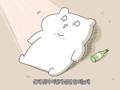 Funny Quotes Wallpaper, Movie Pic, Cartoon Profile Pics, Learn Korean, Cartoon Icons, Mood Pics, Cute Memes, Cute Korean, Little Pigs