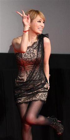 That outfit <3 Ayumi Hamasaki