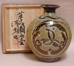 Magnificent Vase with box by Kanjiro KAWAI, Japanese (pre 1950)