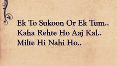Poetry Quotes, Hindi Quotes, Quotations, Best Quotes, Qoutes, Crush Quotes, Life Quotes, Secret Love Quotes, Hindi Words