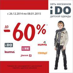 """Покупайте лучшие подарки к Новому году для детей в сети магазинов """"iDO""""! Европейские бренды до -60%. Верхняя одежда для детей ТМ Lenne до -40% и Huppa -20%. Стильная детская обувь из Хорватии Froddo до -40%, удобные зимние вездеходы TM Skandia и Kuoma -30%. Только с 26.12.14 до 08.01.15. Поспешите!  #ido #sale #ido_kids #акция http://ido.in.ua/"""