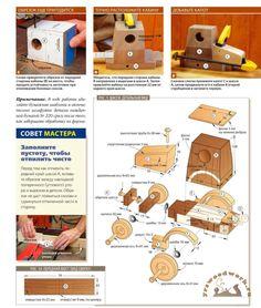 Игрушка Экскаватор своими руками Wood Toys Plans, How To Plan, Wooden Toy Trucks, Wooden Toy Plans, Wood Toys, Miniatures