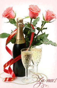 0_120982_15877ffc_orig (600×931) Happy Birthday Flower, Happy Birthday Wishes, Birthday Greetings, Wonderful Flowers, Beautiful Flowers Garden, Birthday Messages, Birthday Images, Kristen Stewart Pictures, Love You Images