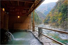 Hotel Iya Onsen: On the Edge of a Lost Japan Indiana Jones Adventure, Tokushima, Tokyo Station, Outdoor Baths, Japan Guide, Hotel S, Train Rides, Nature Images, Hot Springs