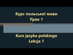 Youtube, Polish, Languages, Vitreous Enamel, Youtubers, Nail, Youtube Movies, Nail Polish, Nail Polish Colors