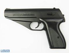 Softair Pistole Federdruck P139 Silver Gun