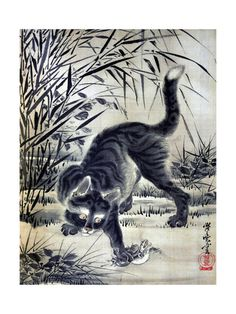 Japanese Art, Paintings and Prints at Art.com