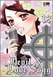 devil and love song 12 Akuma To Love Song, Manga Love, Shoujo, Love Songs, Devil, Love Her, Romance, Anime, Movie Posters