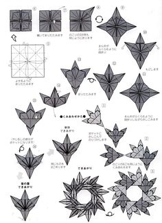 Origami wreath (two ways). Pictorial/diagram.