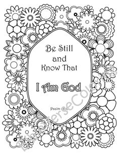 Be still and know that I am God. Downloadable coloring