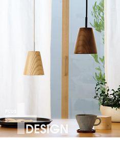 木目シェードLEDペンダント 60W相当 ウォールナット色 | インテリア照明の通販 照明のライティングファクトリー Wood Lamps, Lamp, Light, Interior, Modern Light Fixtures, Light Fixtures, Pendant Light, Home Decor, House Interior