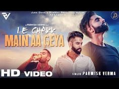LE CHAKK MAIN AA GYA (Full Song) Parmish Verma | Latest Punjabi Songs 2017 | Juke Dock - YouTube