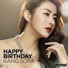 Happy Birthday to #KangSoRa!  - February 18, 1990 - Celebrate by catching her on SoompiTV: http://tv.soompi.com/en/actors/kang-so-ra