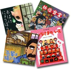 Japanese news websites for kids. A great way to practice reading Japanese!
