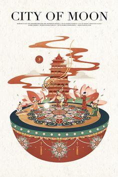 Antique Illustration, Autumn Illustration, Graphic Design Posters, Graphic Design Illustration, Chinese Posters, Japanese Graphic Design, China Art, Exhibition Poster, Creative Posters