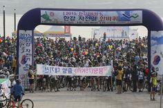 태극기과 함께 달리는 자전거 한바퀴!