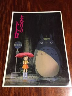 Hayao Miyazaki: Studio Ghibli Cinema Comic My Neighbor Totoro / Tonari no Totoro. Printed in Japan. My Neighbor Totoro, Hayao Miyazaki, Manga Comics, Studio Ghibli, Comic Books, Japanese, Landscape, Anime, Movies