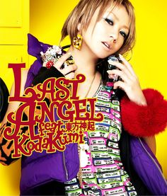 倖田來未 #KodaKumi LAST ANGEL (Jacket B) HD