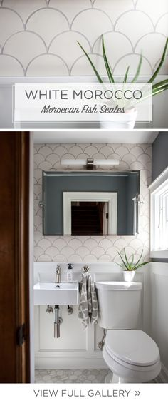 Keep up with tile trends. Fish scale tiles are a great way to update your kitchen or bathroom. Replace your subway tile with fish scale tile to stay on trend. For more design ideas and inspiration, go to Domino. Small Bathroom Ideas On A Budget, Small Half Bathrooms, Small Bathroom Colors, White Bathroom, Master Bathrooms, Bathroom Layout, Simple Bathroom, Comfort Room Tiles Small Bathrooms, Bathroom Large Tiles