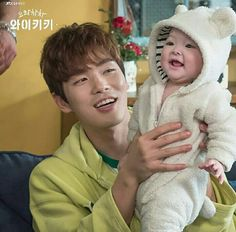 Laughter in waikiki Kim Joong Hyun, Jung Hyun, Kim Jung, Asian Actors, Korean Actors, Korean Drama Movies, Korean Dramas, Cutest Babies Ever, Eunwoo Astro