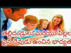 పిల్లలు మరియు తల్లిదండ్రులు || Responsibilities Of Parents And Children ...