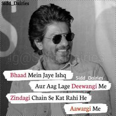 {TOP} dhansu boys attitude status in hindi, badmash boy attitude status in hindi Bad Words Quotes, Bad Boy Quotes, Ego Quotes, Motivational Picture Quotes, Funny Quotes For Teens, Girly Quotes, Inspirational Quotes, Attitude Quotes In English, Attitude Quotes For Boys