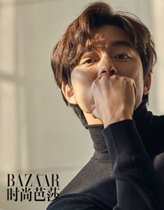 Gong Yoo is confirmed to be the cover man for the February issue of Harper's Bazaar China. No signs of the actual cover yet but there screenshots of the BTS clip floating around. Korean Star, Korean Men, Asian Men, Asian Actors, Korean Actors, Korean Dramas, Busan, Kwon Sang Woo, Goblin Gong Yoo