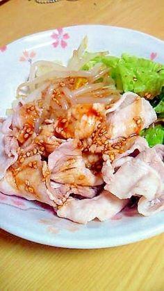 「ピリ辛ダレの豚しゃぶサラダ」野菜がたくさん食べられる豚しゃぶサラダです。【楽天レシピ】