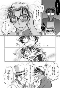 Conan Comics, Gosho Aoyama, Levi X Eren, Magic Kaito, Case Closed, Character Art, Kawaii, Fan Art, Manga