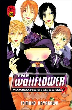 "The Wallflower by Tomoko Hayakawa. (Better than the anime). The main character, Sunako Nakahara, has gone through something all girls fear. Her crush not only rudely rejected her feelings but called her ugly in the process! The bastard! Now her self confidence has taken a huge blow that her guardian her aunt feared would never heal. So taking the matters in her own hands she orders the young boys renting her mansion to help Sunako become a ""lady"". One problem. She doesn't want to be. Her…"