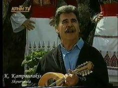 ΒΑΣΙΛΗΣ ΣΚΟΥΛΑΣ - ΔΡΟΣΟΣΤΑΛΙΔΑ