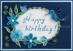 Happy Birthdat quilling card