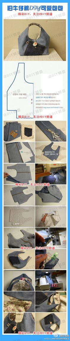 Old jeans DIY cute bags jeans can not wear and do not throw away! This bag is old jeans yo ~ ~ beautiful ~ ~ ~ Diy Jeans, Recycle Jeans, Sewing Jeans, Artisanats Denim, Denim Purse, Jean Crafts, Denim Crafts, Purse Patterns, Sewing Patterns