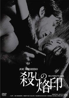 Film #24: Branded to Kill (1967, Seijun Suzuki)